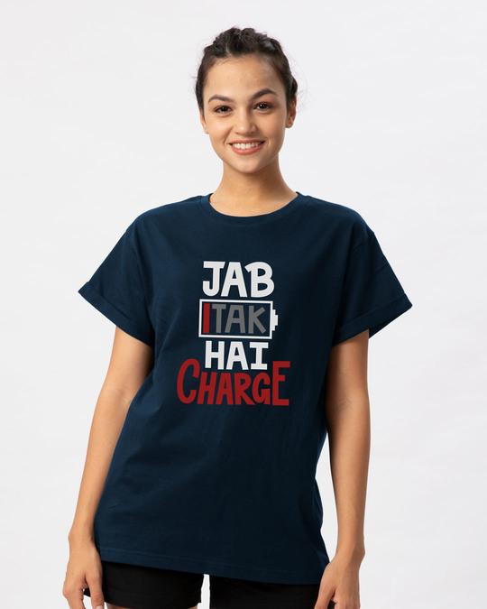 Shop Jab Tak Hai Charge Boyfriend T-Shirt-Front
