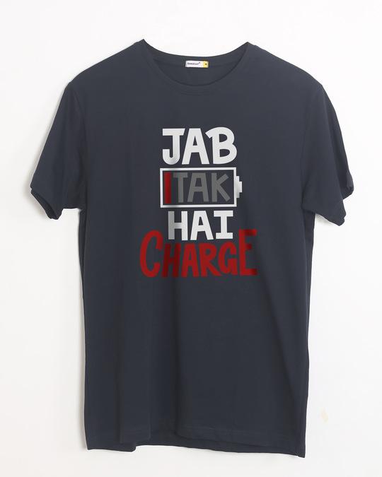 Shop Jab Tak Hai Charge Half Sleeve T-Shirt-Front