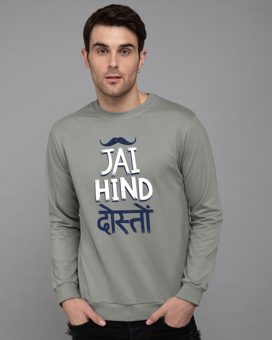 Shop Jai Hind Doston Fleece Sweater-Front