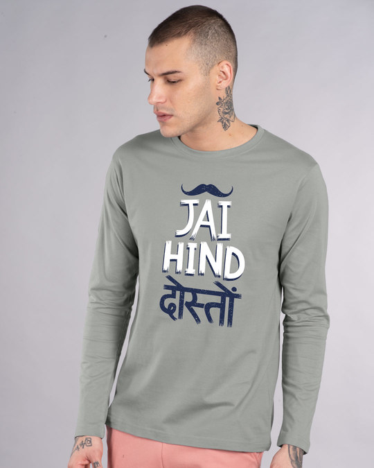 Shop Jai Hind Doston Full Sleeve T-Shirt-Front