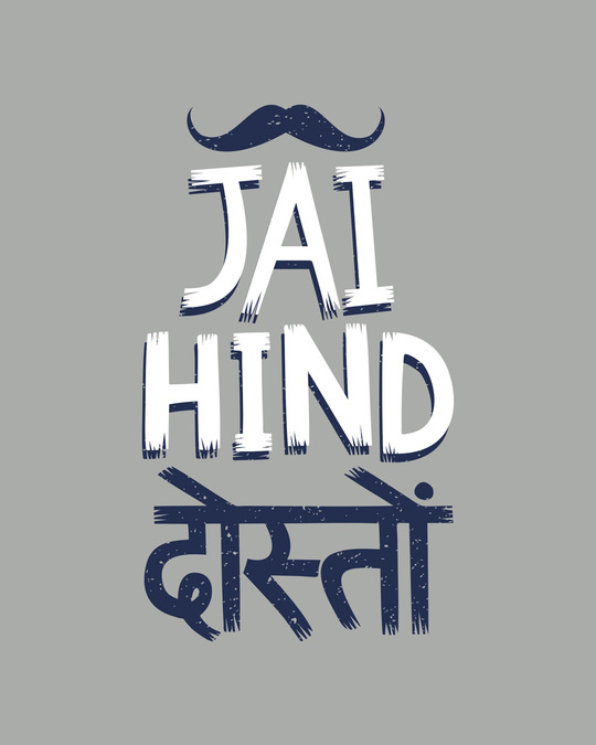 Shop Jai Hind Doston Full Sleeve T-Shirt