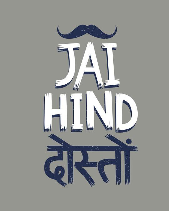 Shop Jai Hind Doston Half Sleeve T-Shirt-Full