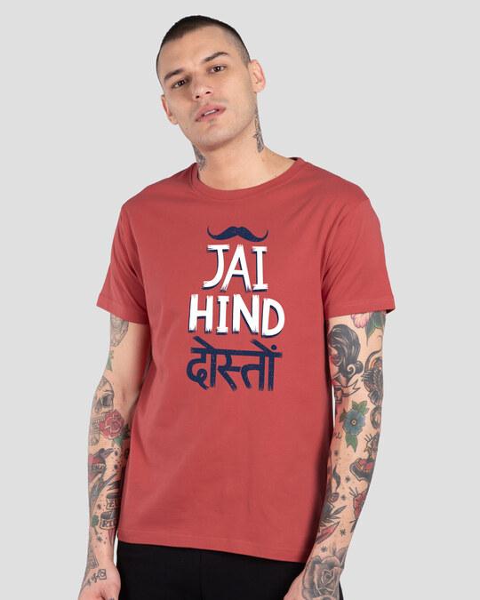 Shop Jai Hind Doston Half Sleeve T-Shirt-Front