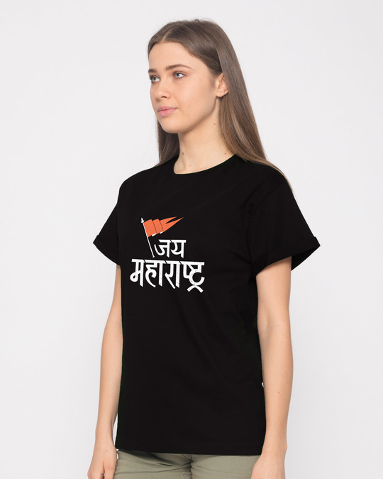 Shop Jai Maharashtra Boyfriend T-Shirt-Back