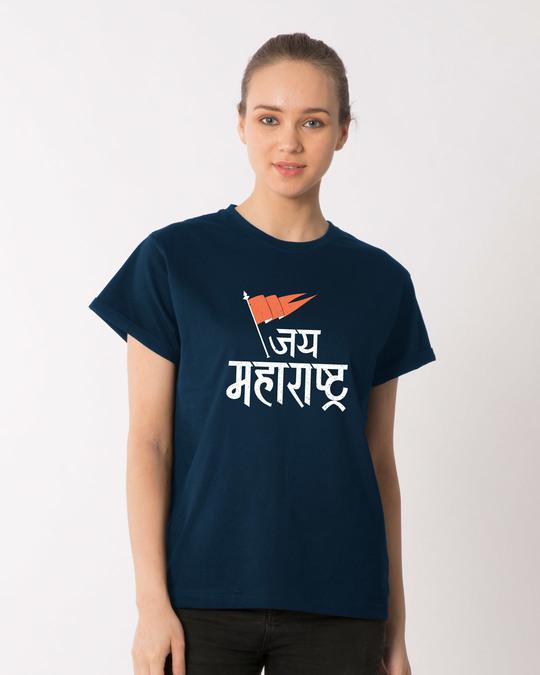 Shop Jai Maharashtra Boyfriend T-Shirt-Front