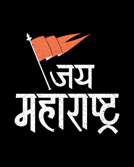 Shop Jai Maharashtra Half Sleeve T-Shirt