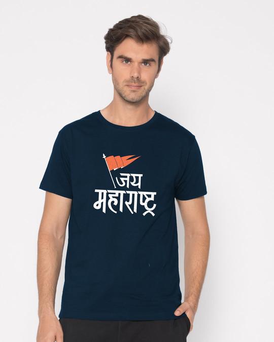 Shop Jai Maharashtra Half Sleeve T-Shirt-Back