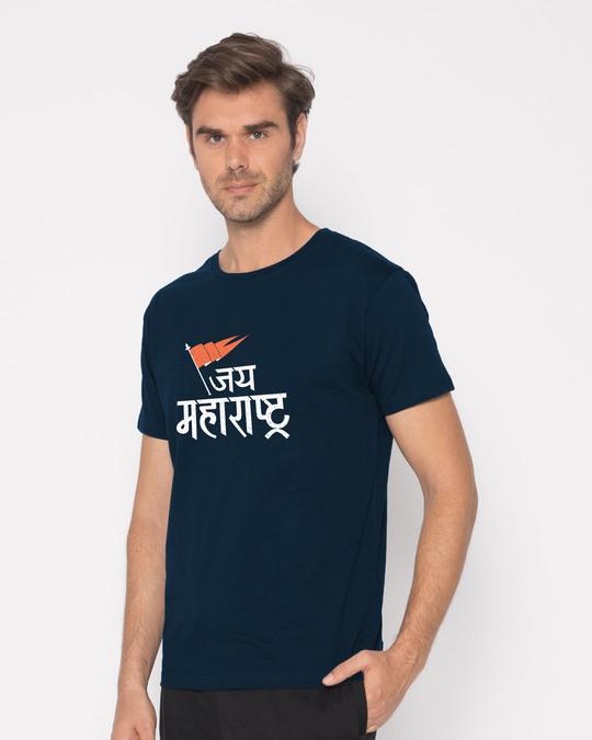 Shop Jai Maharashtra Half Sleeve T-Shirt-Design