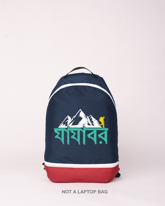 Shop Jajabor Small Backpack Navy Blue-Red-Front