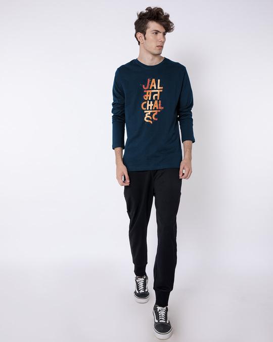 Shop Jal Mat Chal Hat Full Sleeve T-Shirt