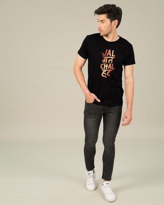 Shop Jal Mat Chal Hat Half Sleeve T-Shirt