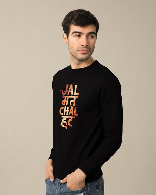 Shop Jal Mat Chal Hat  Sweatshirt-Back