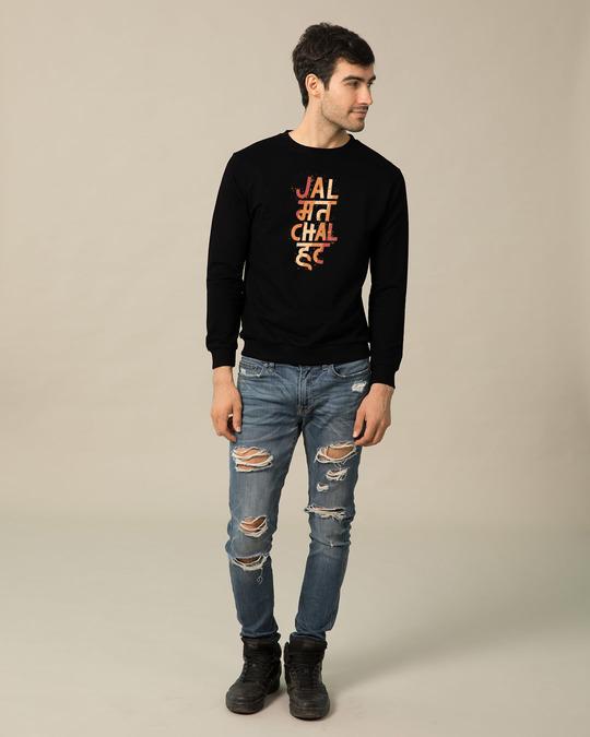 Shop Jal Mat Chal Hat  Sweatshirt-Full