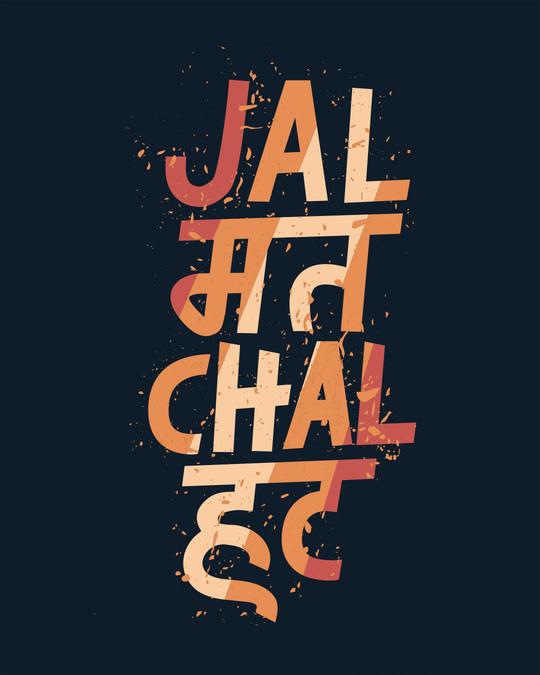 Shop Jal Mat Chal Hat Sweatshirt