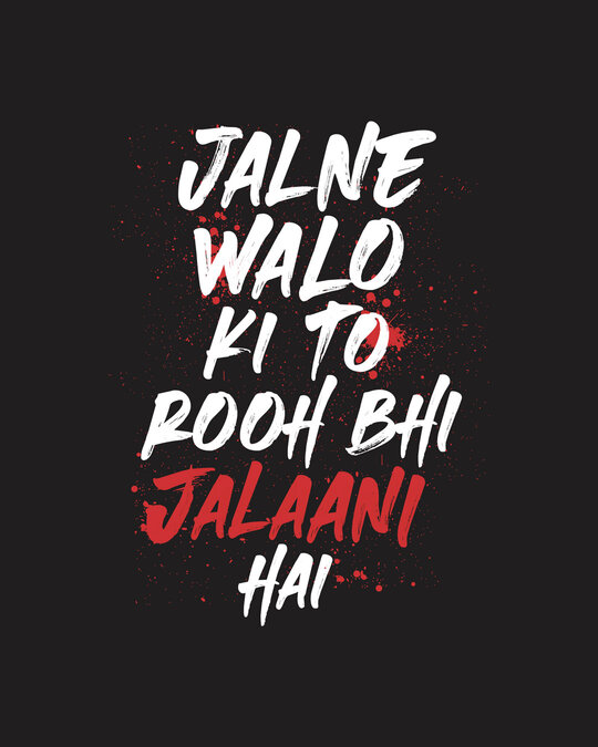 Shop Jalne Walo Half Sleeve T-Shirt-Full