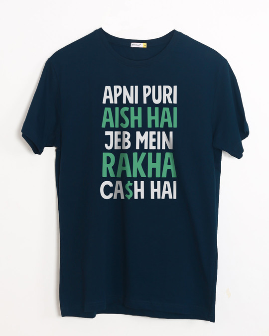 Shop Jeb Mein Cash Hai Half Sleeve T-Shirt-Front
