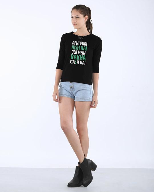 Shop Jeb Mein Cash Hai Round Neck 3/4th Sleeve T-Shirt-Full