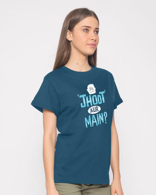 Shop Jhoot Aur Main Boyfriend T-Shirt-Back