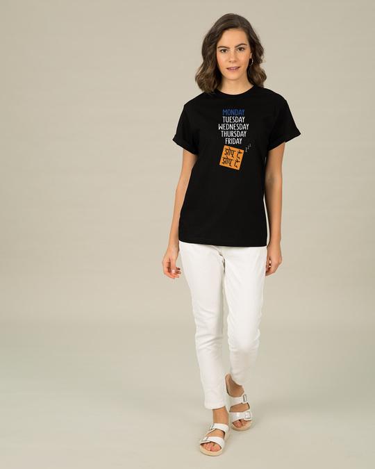 Shop Jhopu De Boyfriend T-Shirt-Full