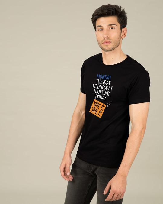 Shop Jhopu De Half Sleeve T-Shirt-Design
