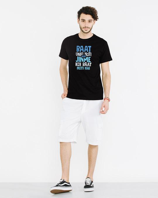 Shop Jinme Koi Baat Hoti Hai Half Sleeve T-Shirt