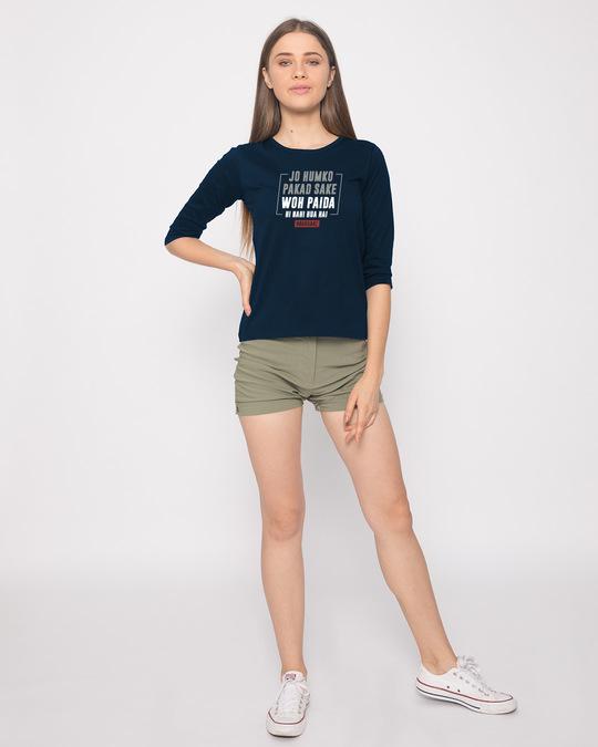 Shop Jo Humko Pakad Sake Round Neck 3/4th Sleeve T-Shirt