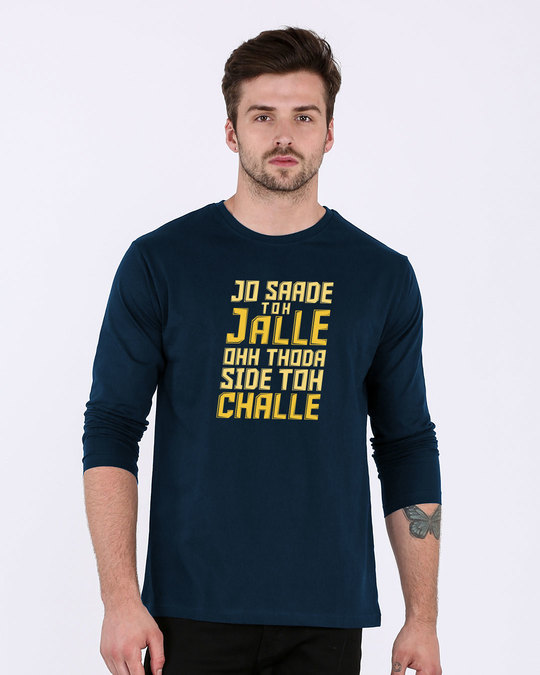 Shop Jo Saade Toh Jalle Full Sleeve T-Shirt-Front