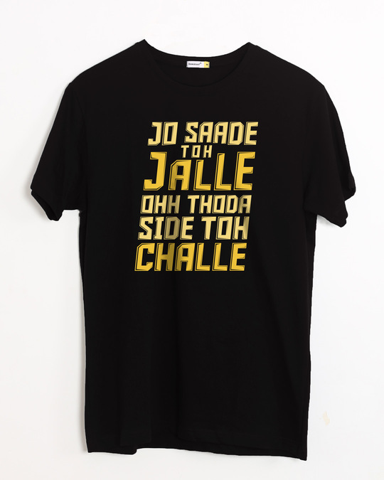 Shop Jo Saade Toh Jalle Half Sleeve T-Shirt-Front