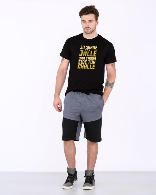 Shop Jo Saade Toh Jalle Half Sleeve T-Shirt-Full