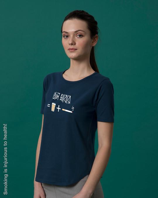 Shop Jolkhabar Basic Round Hem T-Shirt-Back