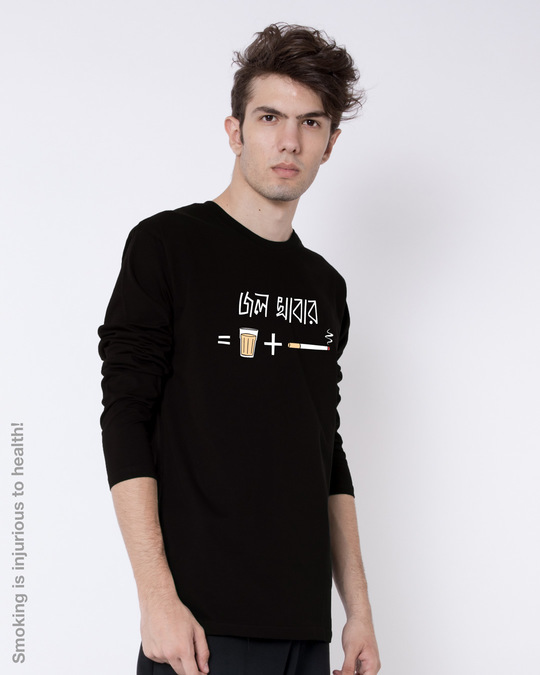 Shop Jolkhabar Full Sleeve T-Shirt-Back
