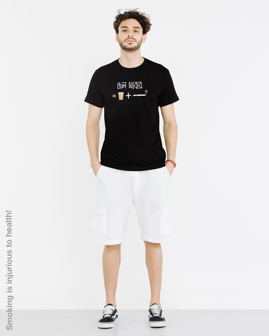 Shop Jolkhabar Half Sleeve T-Shirt