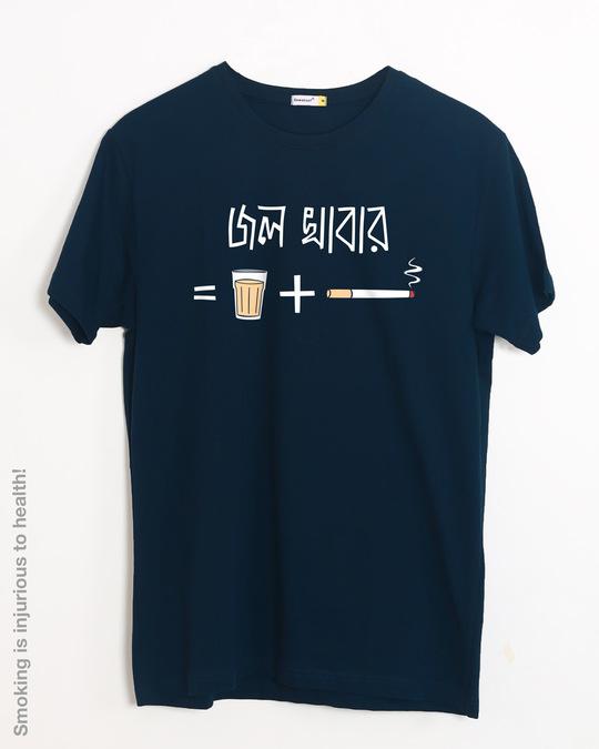 Shop Jolkhabar Half Sleeve T-Shirt-Front