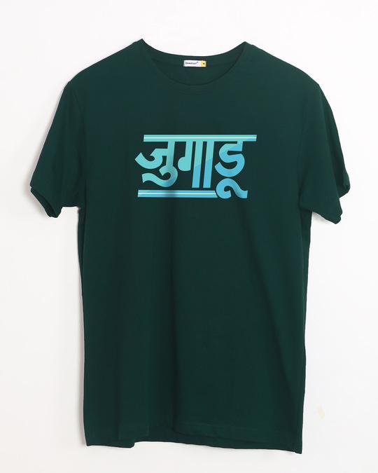 Shop Jugaadu Hindi Half Sleeve T-Shirt-Front
