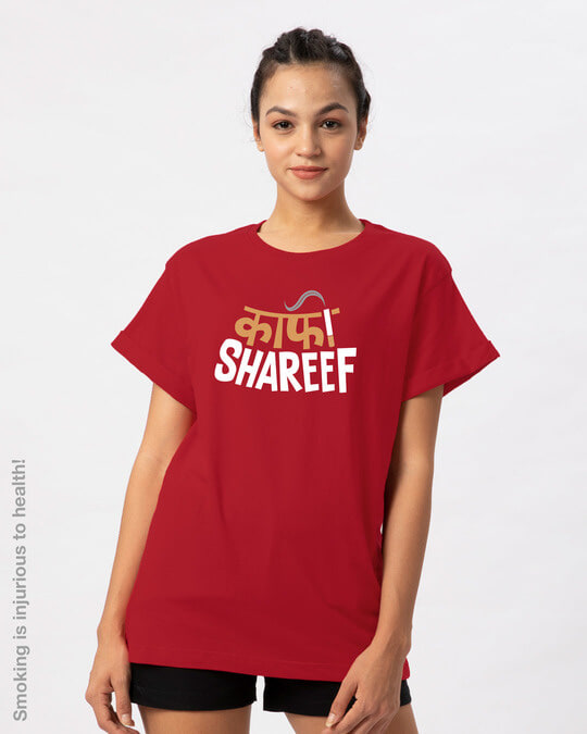 Shop Kaafi Shareef Boyfriend T-Shirt-Front