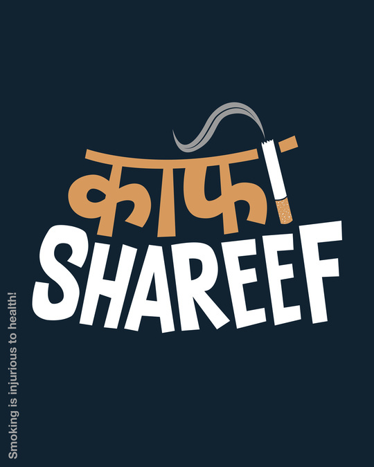 Shop Kaafi Shareef Full Sleeve T-Shirt