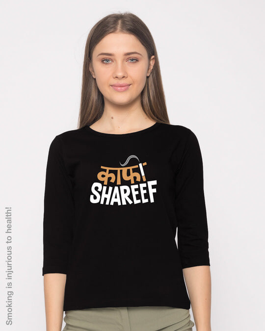 Shop Kaafi Shareef Round Neck 3/4th Sleeve T-Shirt-Front