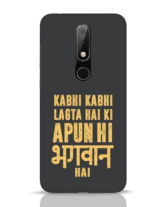 Shop Kabhi Kabhi Nokia 6.1 Plus Mobile Cover-Front