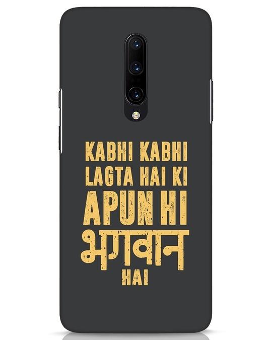 Shop Kabhi Kabhi OnePlus 7 Pro Mobile Cover-Front