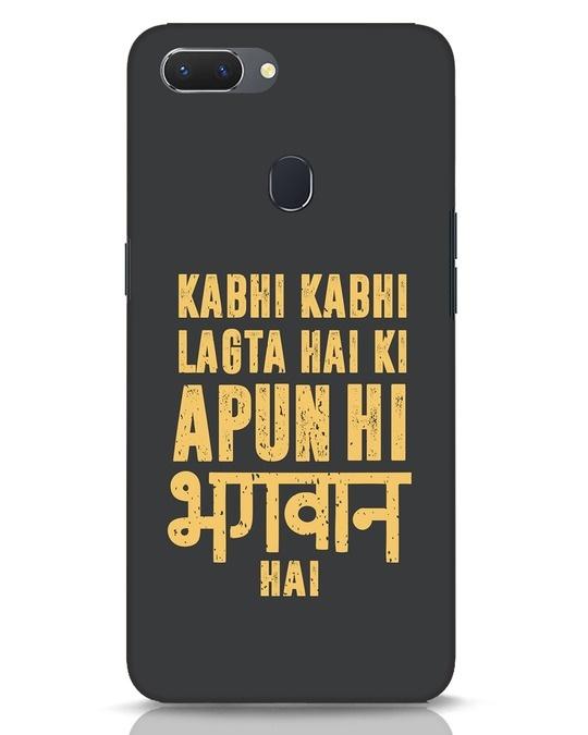 Shop Kabhi Kabhi Realme 2 Mobile Cover-Front