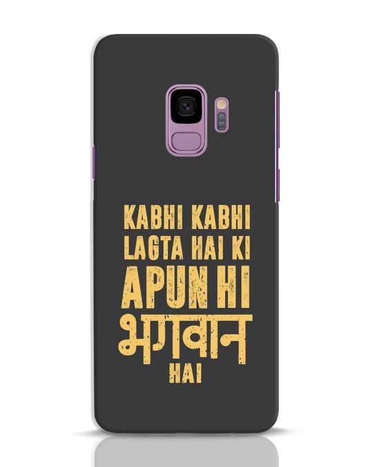 Shop Kabhi Kabhi Samsung Galaxy S9 Mobile Cover-Front