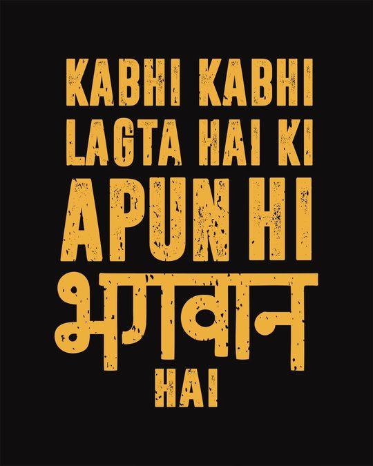Shop Kabhi Kabhi Vest-Full