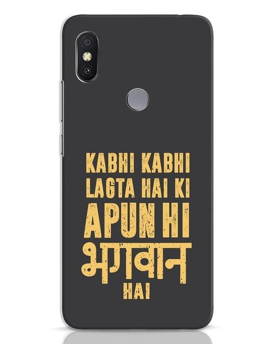 Shop Kabhi Kabhi Xiaomi Redmi Y2 Mobile Cover-Front