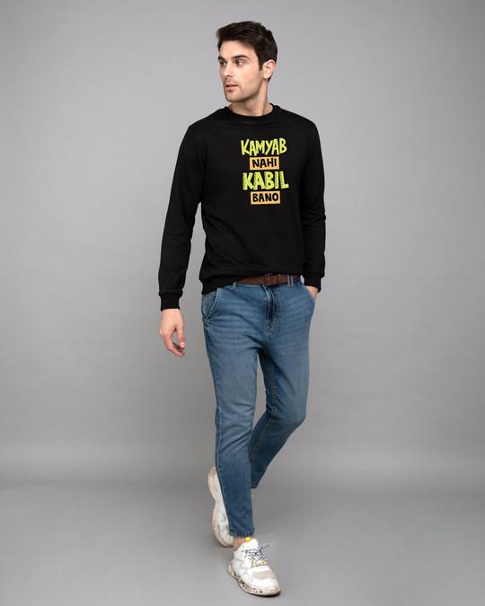 Shop Kabil Fleece Light Sweatshirt-Design