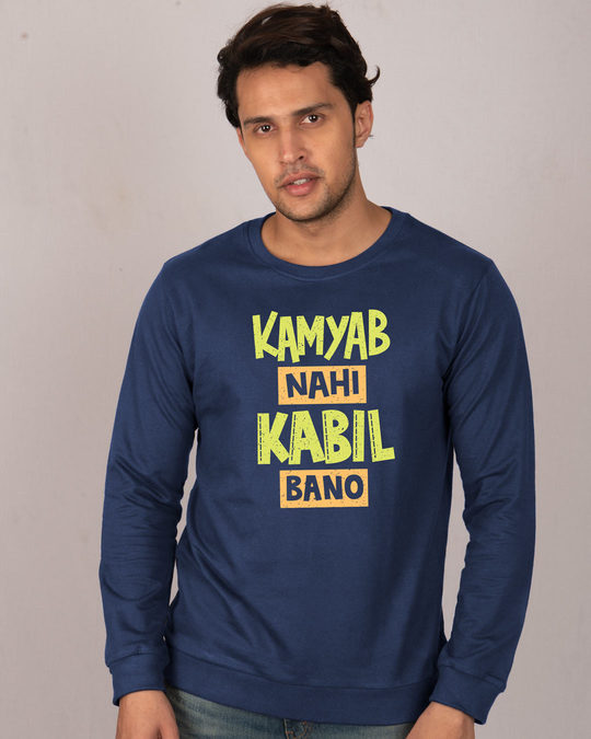 Shop Kabil Fleece Light Sweatshirt-Front