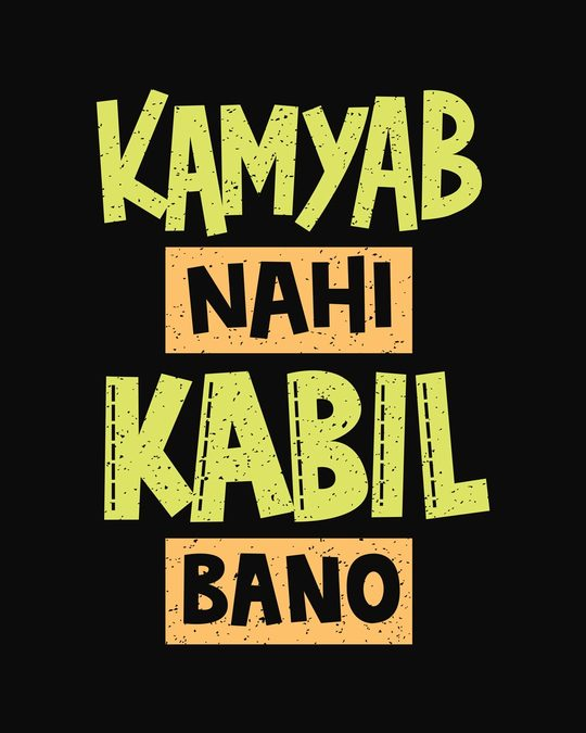 Shop Kabil Full Sleeve T-Shirt