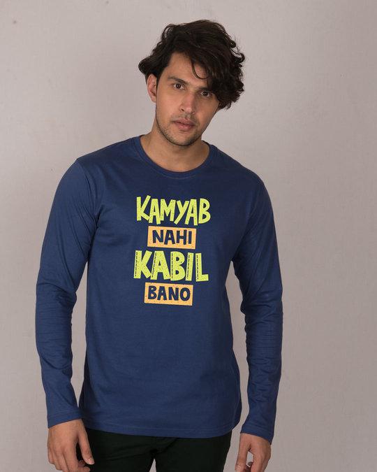 Shop Kabil Full Sleeve T-Shirt-Front