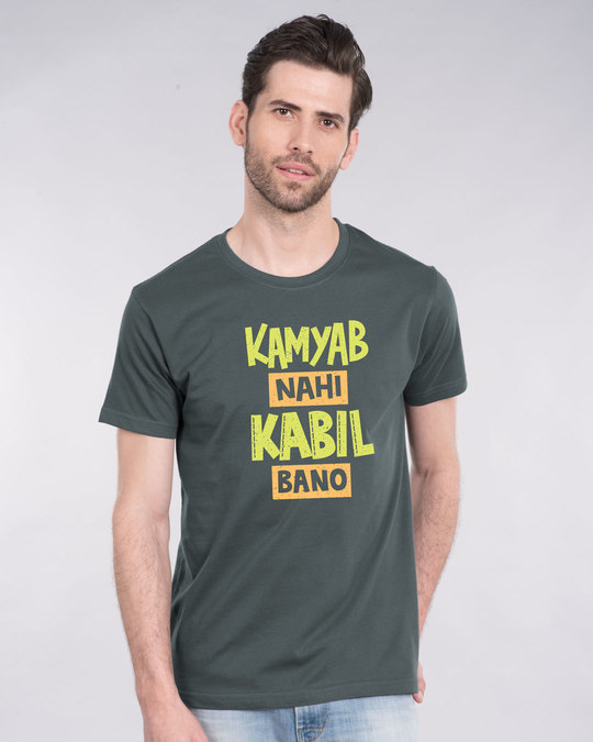Shop Kabil Half Sleeve T-Shirt-Front