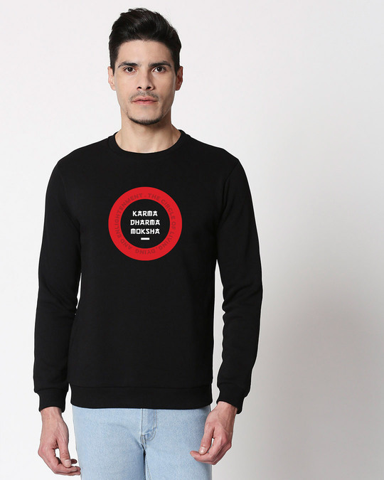 Shop Karma Dharma Moksha Fleece Sweater (DL) Black-Front