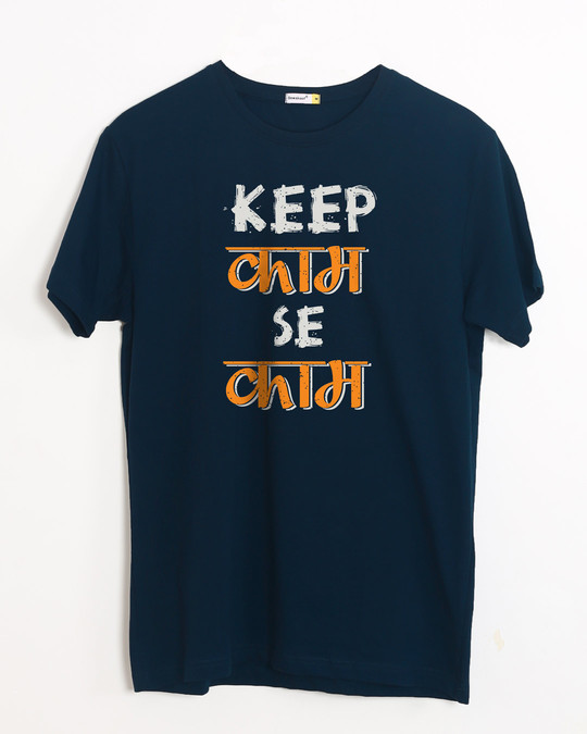 Shop Keep Kaam Se Kaam Half Sleeve T-Shirt-Front